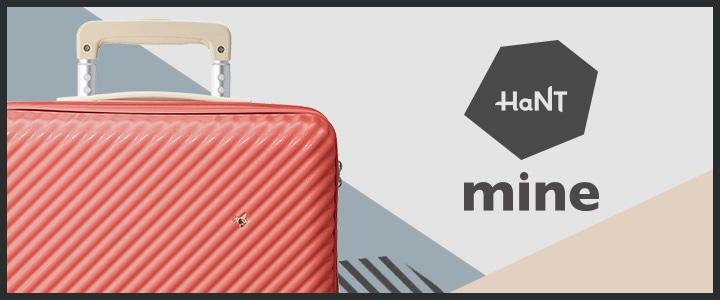 HaNT / ハント わたしのスーツケース
