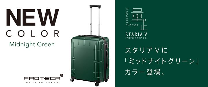 STARIA V NEW COLOR