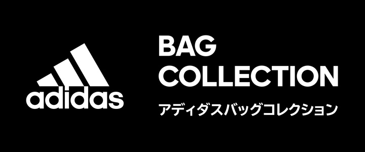 adidas BAG COLLECTION