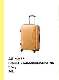 品番:02477 H50(54)×W36(38)×D23(23) cm 2.5kg 34L