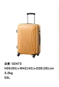 品番:02473 H59(65)×W42(45)×D28(28) cm 3.2kg 59L