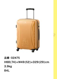品番:02475 H68(74)×W49(52)×D29(29) cm 3.9kg 84L
