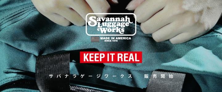 アメリカ生産にこだわるバッグブランド「サバナラゲージワークス」 日本初上陸