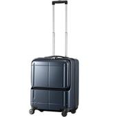 ≪プロテカ マックスパスH2 ≫【機内持込最大容量】スーツケースにポケット!◇2-3泊用トローリーバッグ 40リットル 02651/02651-03