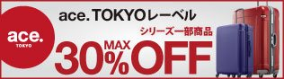 ace.TOKYO SALE