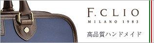 F.CLIO