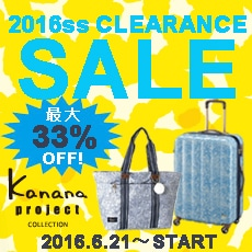 kanana clearance sale