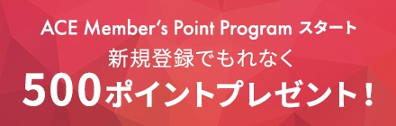 ACE Member's Point Program