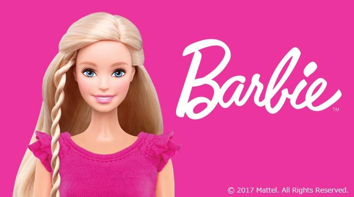 バービー barbie エース公式オンラインストア
