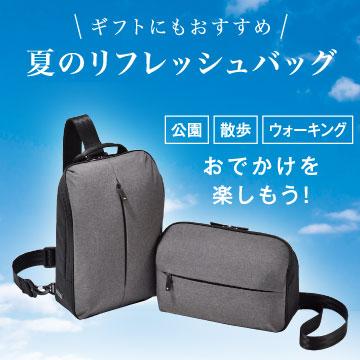軽量・撥水&シンプルカジュアルなショルダーバッグ「ace.フェクロス」