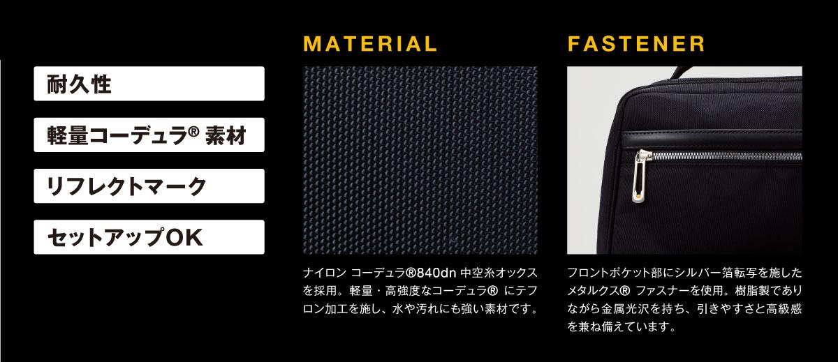 驚きの軽さと耐久性を併せ持つ「ace. フレックスライト フィット」シリーズに、高級感をプラスした限定モデルが登場。