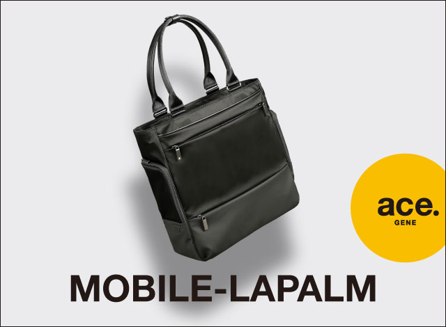 MOBILE-LAPALM