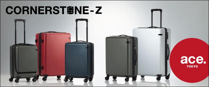 CORNERSTONE-Z / コーナーストーンZ