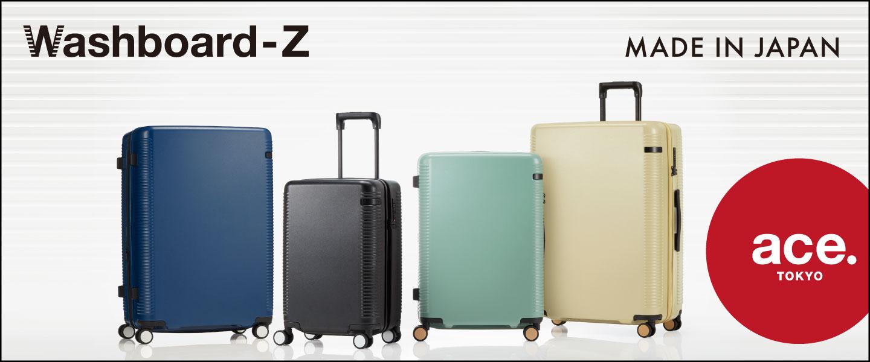 Washboard-Z / ウォッシュボードZ