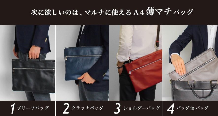 びずスマートバッグ