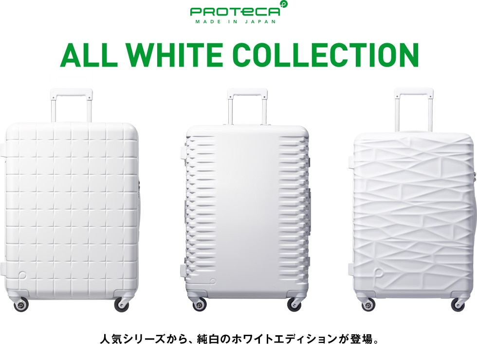 ALL WHITE COLLECTION